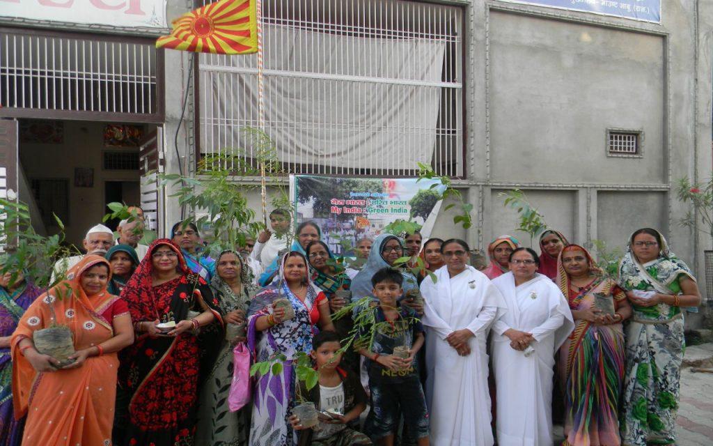 हरित भारत स्वच्छ भारत अभियान जारी