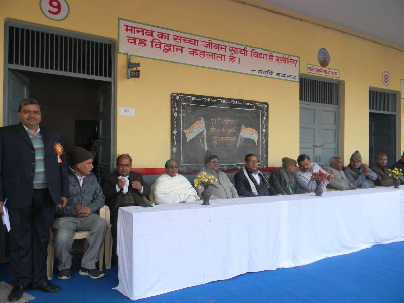 Anadpuri ( Bihar) : 71st Republic Day